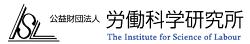 image: isl logo