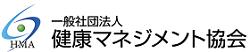 image: logo kenko-management