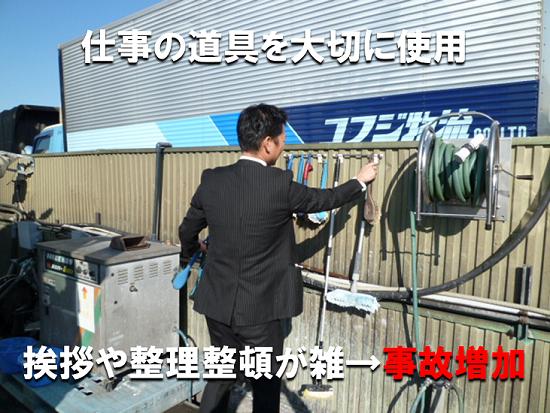 image: kofuji anzen
